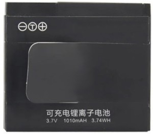 XIAOMI YI BATTERY REPLACEMENT