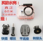 Xiaomi Yi Double Lock 60M Waterproof Bonus Tripot Mount