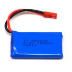 Wltoys V686 V686k V686g Battery 3.7v 730mah