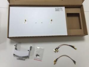 Antenna Itelite DBS02 for Dji Phantom 3 ADV/PRO