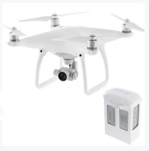 DJI PHANTOM 4 EXTRA BATTERY REFUBISHED