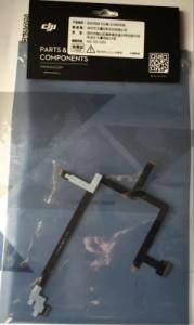 DJI Phantom 3 Fleksibel Original Cable – Standard