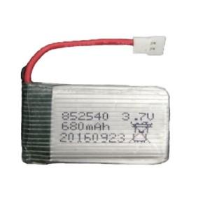 SYMA X5C, X5SW, X5SC Battery 3.7V 680mAH Upgrade Version