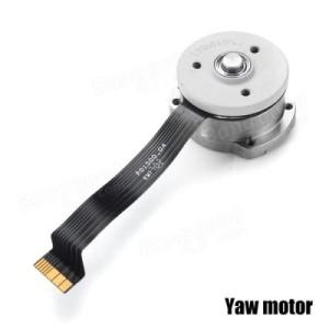 DJI Phantom 4 Pro Yaw Motor